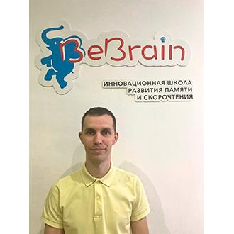 Андрианов Игорь Владимирович
